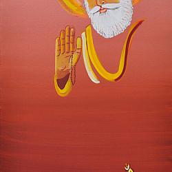 Guru Naanak