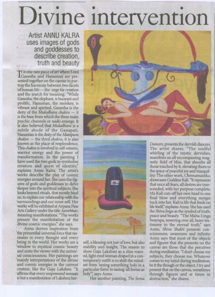 Writeup on annu's painting