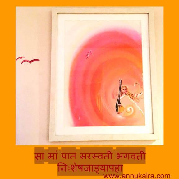 Salutations to Ma Saraswati